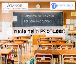 Read more about the article Rientro a scuola: nelle nuove linee guida  per le riapertura previsto anche lo psicologo
